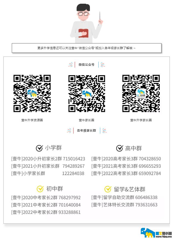 【新鲜出炉】 2019年第36届全国中学生物理竞赛复赛理论考试(四川赛区)试题解答
