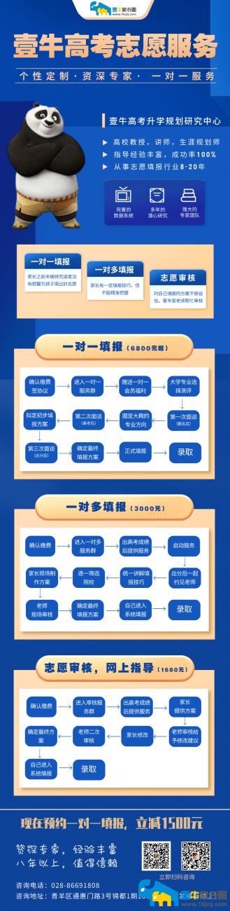 高报类型介绍.png