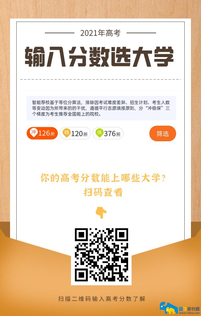 默认标题_手机海报_2021-06-23-0.png