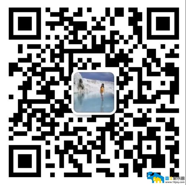 微信图片_20210626094711.jpg