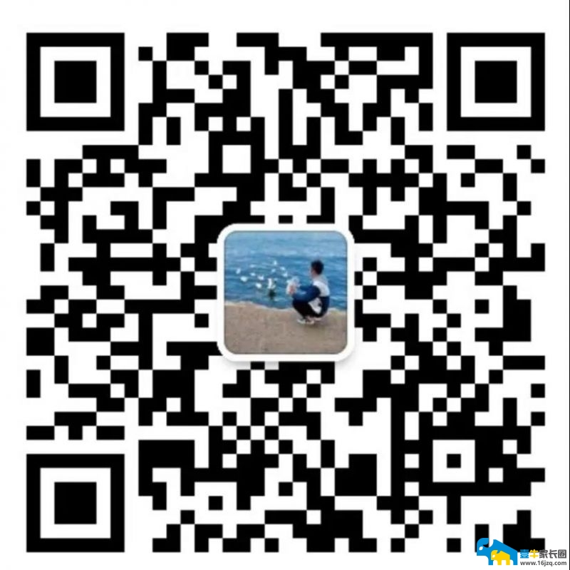 微信图片_20210626094717.jpg