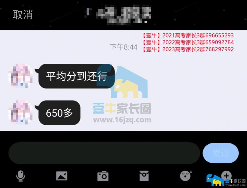 树德宁夏_副本.png
