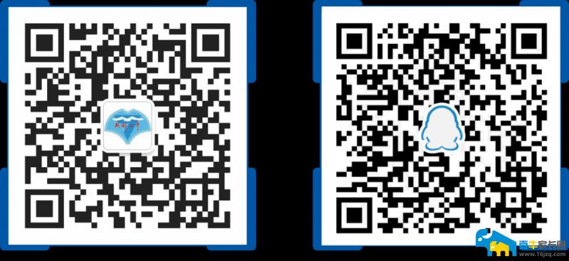 微信图片_20210701132942.png