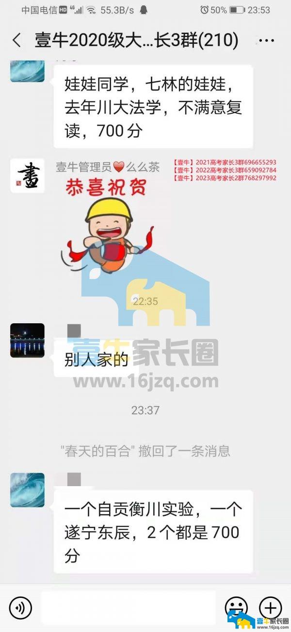 七林+自贡衡川+绵阳东辰_副本_副本.jpg