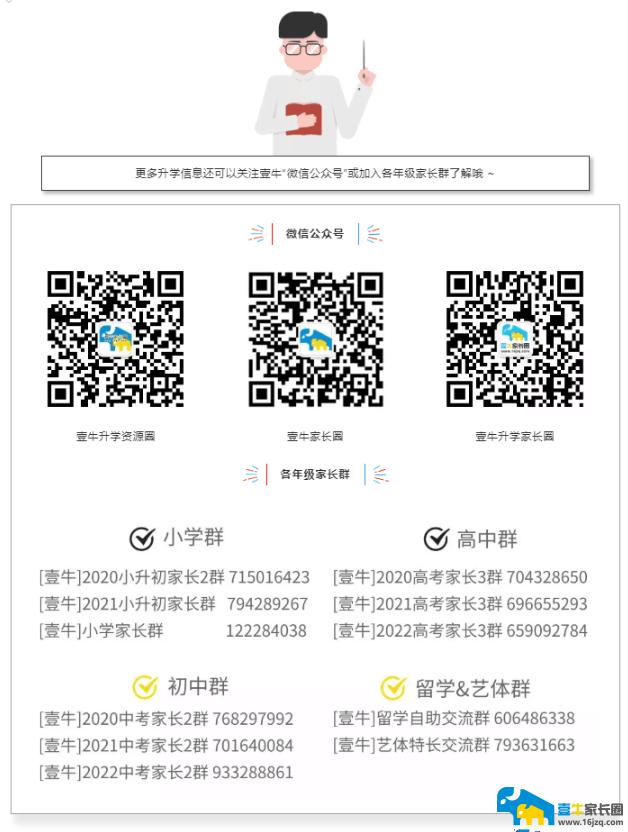 QQ图片20210715201601.png