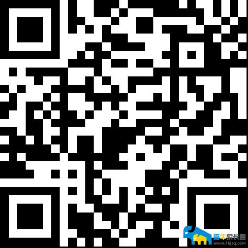 微信图片_20210716170704.png