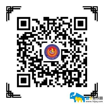 微信图片_20210719094342.jpg