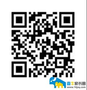 微信图片_20210721093759.jpg