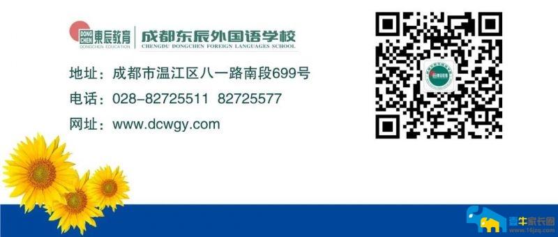 微信图片_20210721093802.jpg