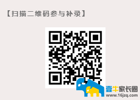 微信图片_20210721115000.png