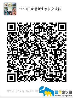 QQ图片20210721182416.png
