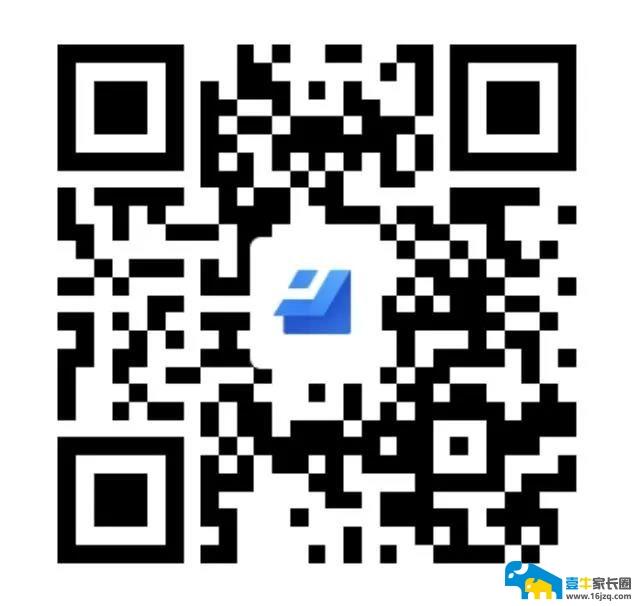 微信图片_20210723093643.jpg